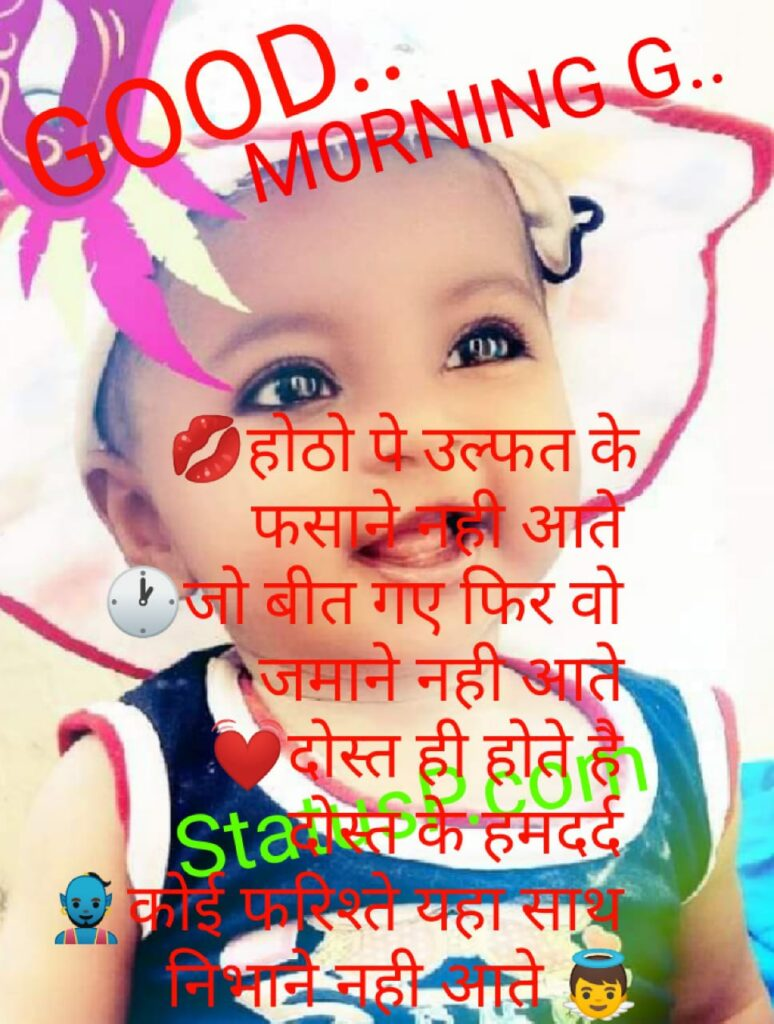 GOOD MORNING IMAGES PICTURES PHOTOS WALLPAPERS HD 4K
