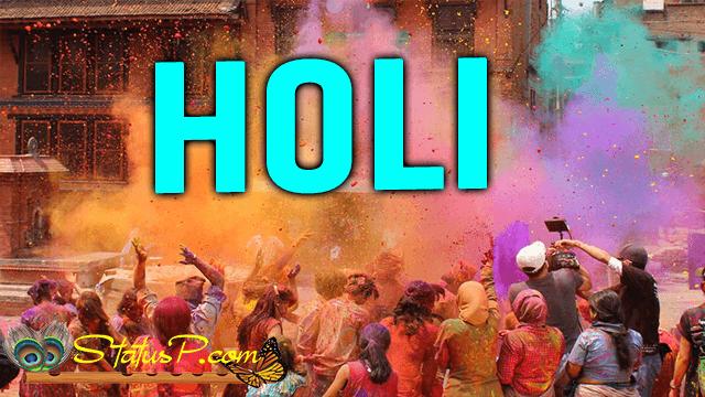 holi-national-festivals-of-india