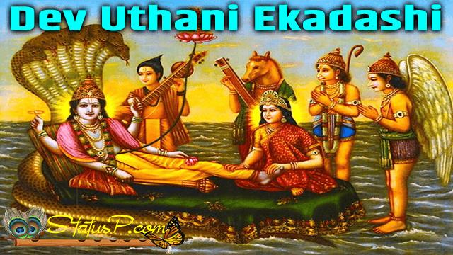 dev-uthani-ekadashi-national-festivals-of-india
