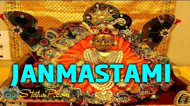 janmastami-national-festivals-of-india