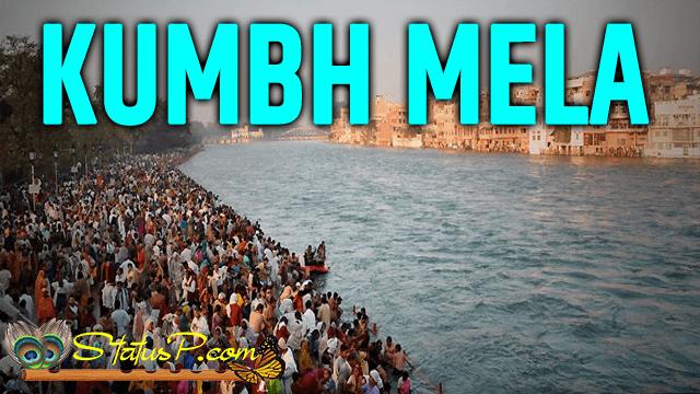kumbh-mela-national-festivals-of-india