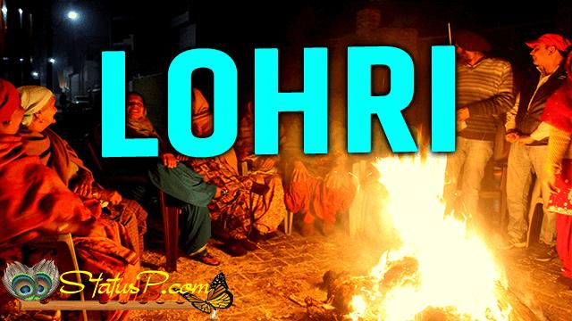 lohri-national-festivals-of-india