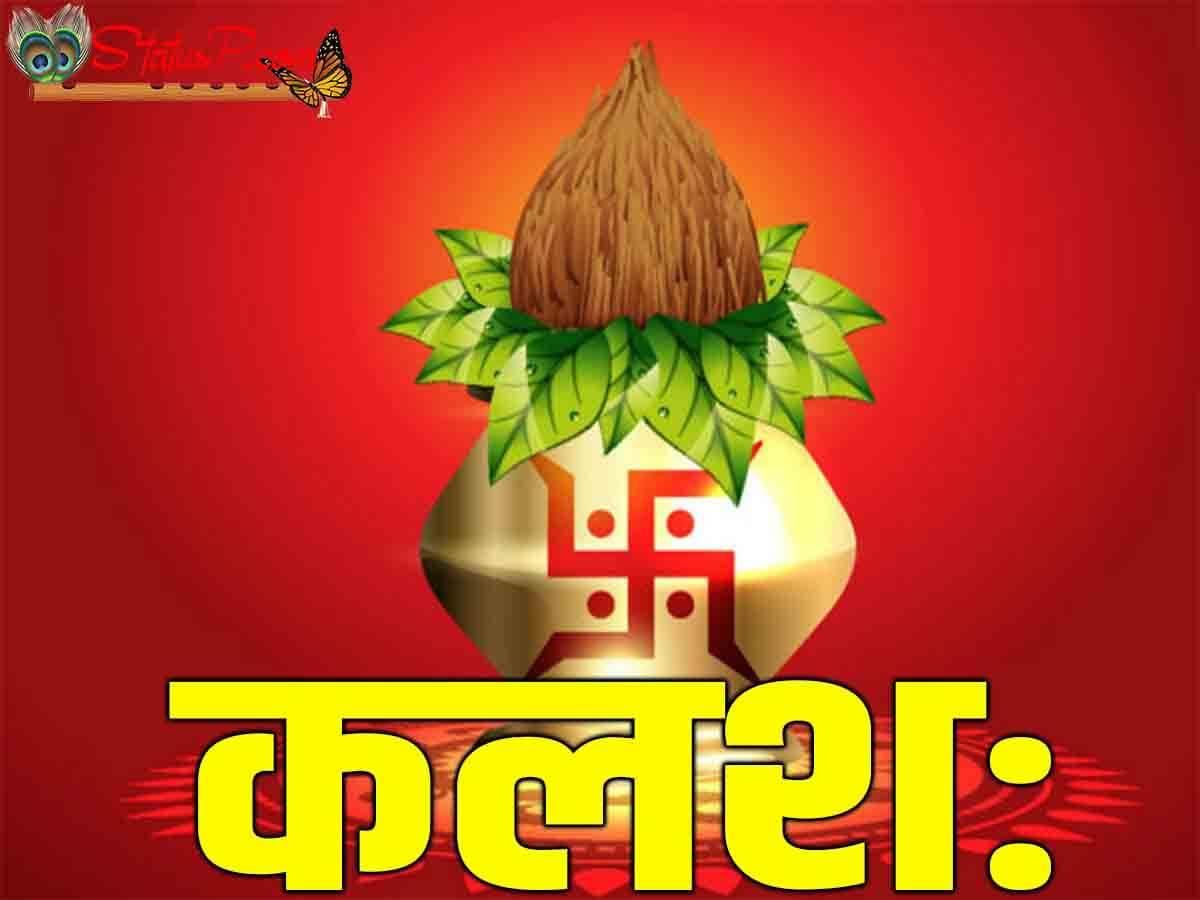 plastic things name in sanskrit