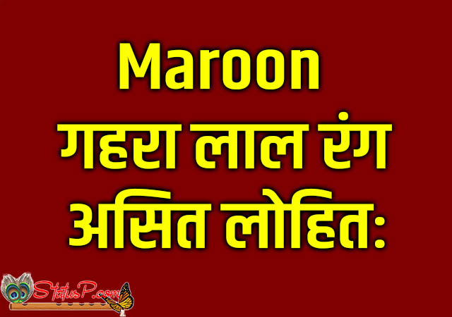 colors name in sanskrit maroon